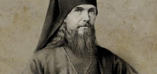Sf. Teofan Zavoratul