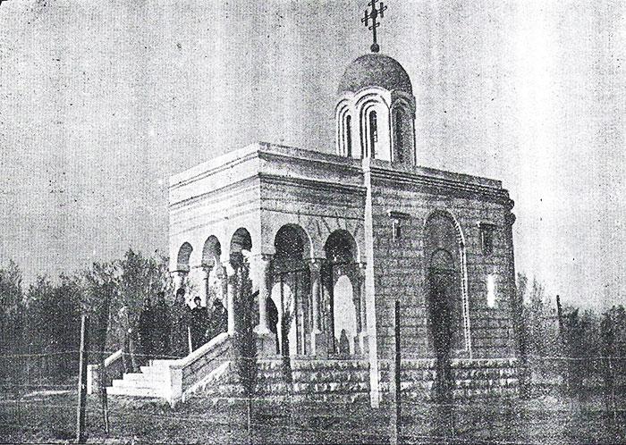 Capela ortodoxă română construită pe malul Iordanului, după planul arhitectului D. Ionescu-Berechet (fotografie de epocă)