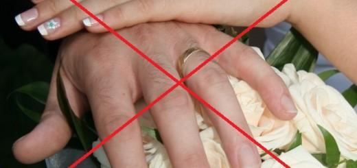 Casatoria interzisa