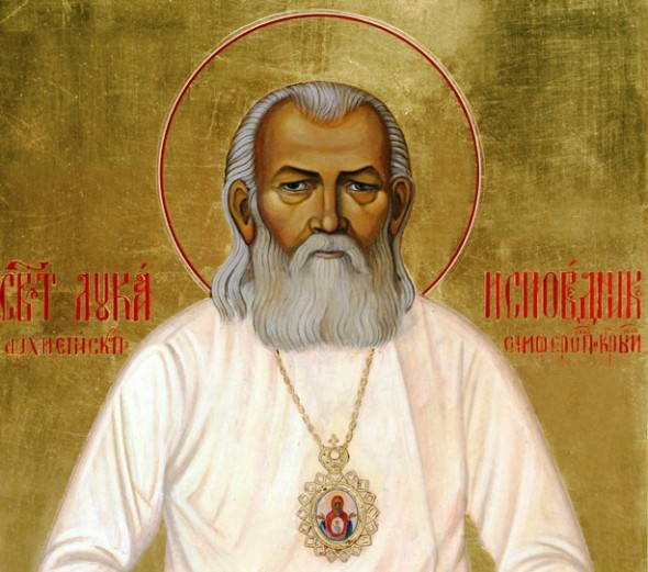 Sf. Luca Al Crimeei