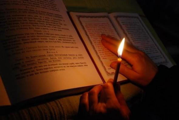 Rugăciune care se citește în fiecare post