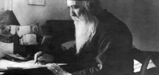 ARHIM. FILOTHEI ZERVAKOS