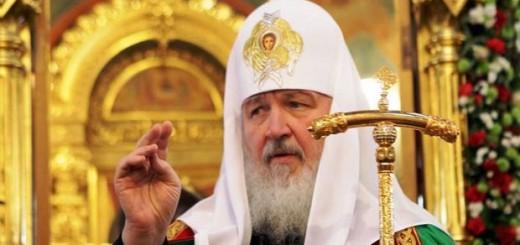 Patriarhul Kiril al Rusiei