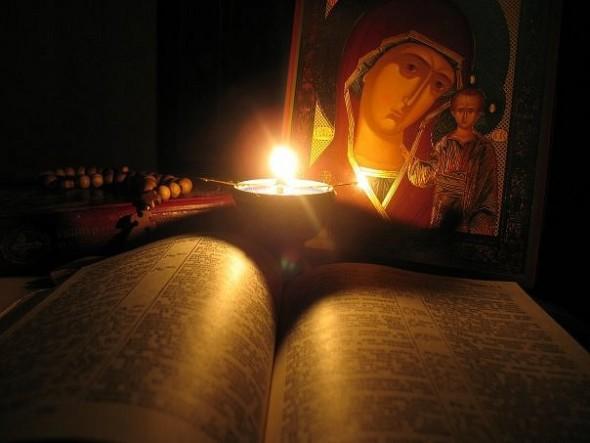 icoana candela