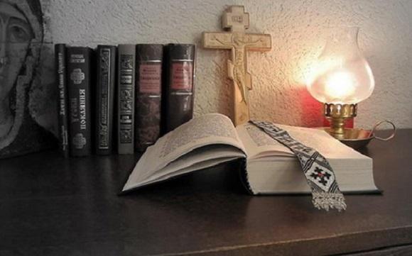 biblia-ortodoxa
