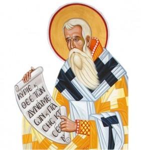 Sfântul Sfinţit Mucenic Ciprian, Episcopul Cartaginei