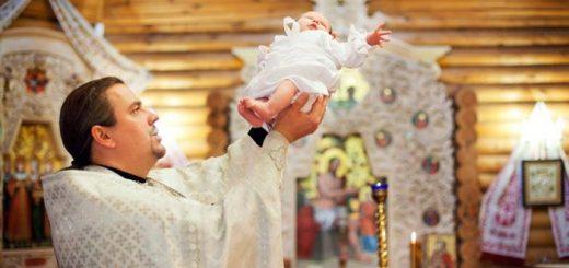 preot-copil-botez-rugaciune-biserica