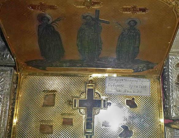 Răcliță cu moaștele Cuvioșilor Noi Mucenici Eftimie, Ignatie și Acachie, Mănăstirea Iviron