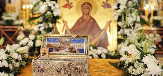 Sfântul Brâul al Maicii Domnului de la mănăstirea Vatoped