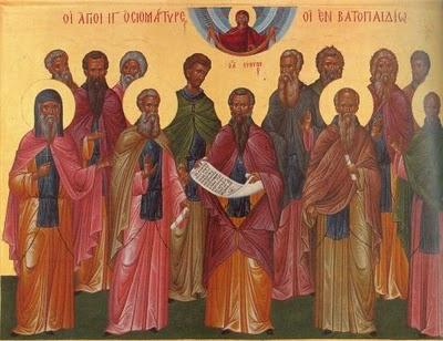 Sf. Egumen Eftimie şi cei 12 monahi pomeniti pe 4 ianuarie