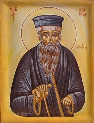 saint_cosmas_ofaetolia