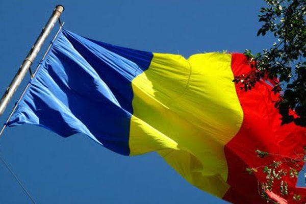 steagul-romaniei-drapelul-tricolorul