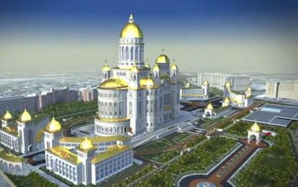 Catedrala Manturii Neamului