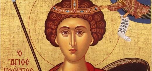 Sf-Gheorghe