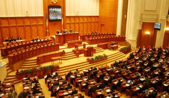 parlamentul-romaniei-interior