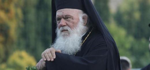 Preaferictul Ieronim Arhiepiscop al Atenei şi a toată Grecia