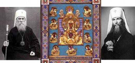 primatii bisericii ruse din afara granitelor comemorati alaturi de icoana maicii domnului din kursk