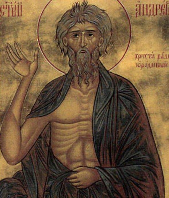 Sfântul Andrei cel nebun după Hristos