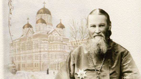 Sfântul Ioan de Kronstadt