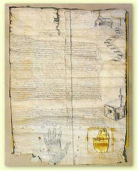 Acordul dat de Mohamed Mănăstirii Sf Ecaterina, Sinai, Egipt sursă foto: https://en.wikipedia.org/wiki/File:The_Patent_of_Mohammed.jpg