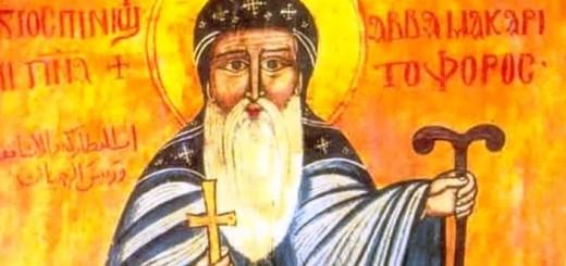 Sfântul Macarie cel Mare