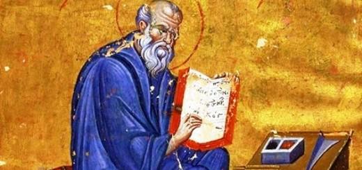 sfantul-ioan-evanghelistul-teologul