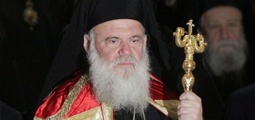 800px-Archbishop_Ieronymos_II_of_Athens_-_declaration_ceremony_2008Feb12