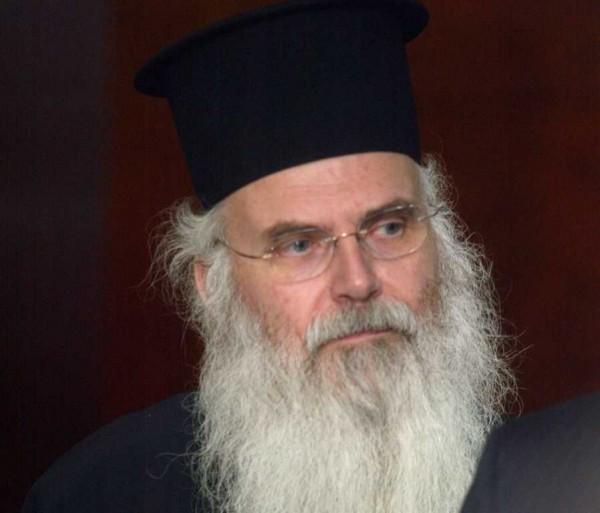 Mitropolitul Nicolae de Mesogia