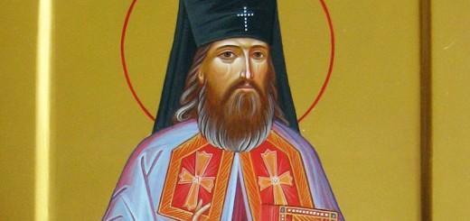 Sfântul Ierarh Tihon din Zadonsk