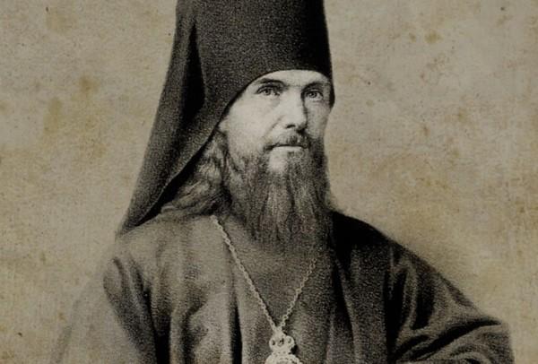 Sfantul Teofan Zăvorâtul
