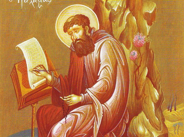 gregory-palamas-aghioritis