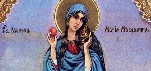 Sfânta Maria Magdalena primul ou de Paști