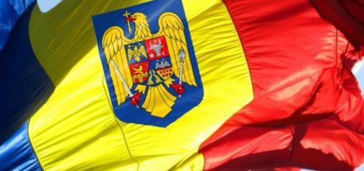 steag-cu-stema-romaniei