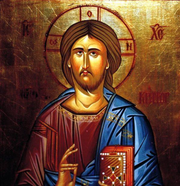 Domnul-Iisus-Hristos