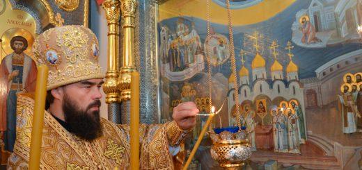 episcop-biserica-altar