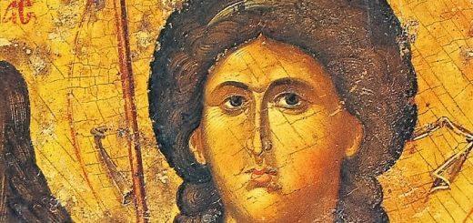 Sf-Arhanghel-Mihail