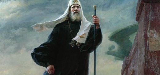 Sfantul Patriarh Mucenic Tihon