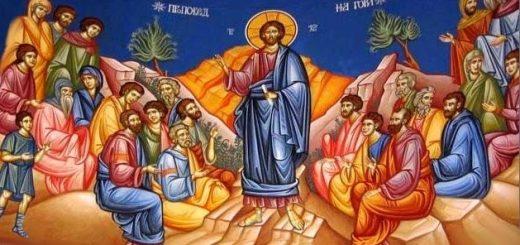 Tatal-nostru-Iisus-Hristos
