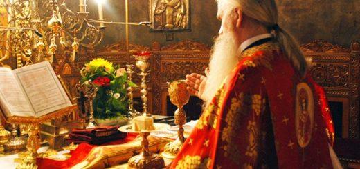 Αποτέλεσμα εικόνας για lumina.preot,sfanta masa,altar